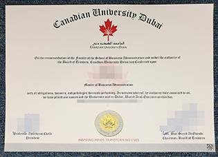 buy fake /certificate.