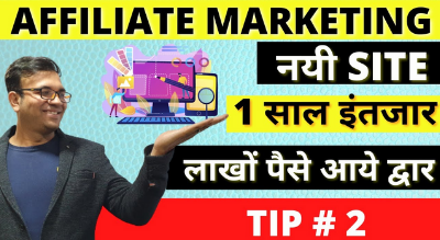 Estimations and media of affiliate marketing